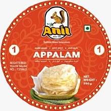 Anil Appalam 200 Gms