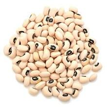 Asli Black Eyed Beans 2 lb