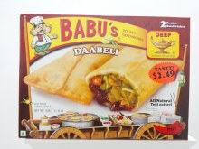 Babu's Daabeli 8 oz