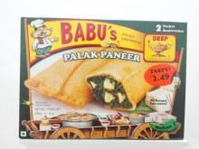 Babu's Palak Paneer 226 gm