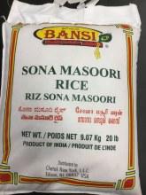 Bansi Sona Masoori Rice 20 Lb