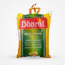 Bharat Sona Masoori Rice 20 Lb