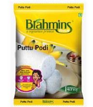 Brahmins Puttu Podi 1 Kg