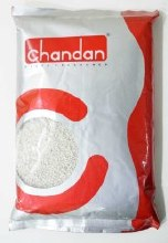 Chandan Mint Sweet 900 Gms