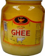 Deep Ghee 64 Oz