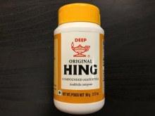 Deep Original Hing