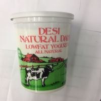 Desi Low Fat Yogurt 2 lb