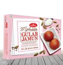 Haldiram's GulabJamun 1kg