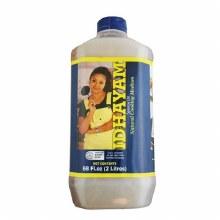 Idhayam Sesame Oil 2 Litre