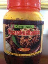 Grand Sweet Kaarakuzhambur 40