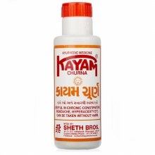 Kayam Churna(Medicine)