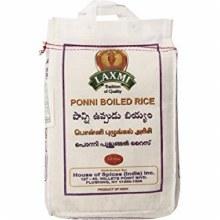 Laxmi Ponni Boiled Rice 20 Lb