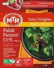 MTR Palak Paneer RTE