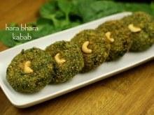 Nanak Hara Bhara Kebab 600g