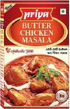 Priya Butter Chicken Masala