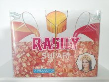 Rasily Supari 48 Count