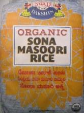 Swad OrganicSonamasoori 20 Lb