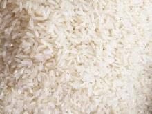 Swagat Sona Masoori Rice 20 Lb