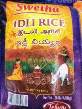 Swetha idli rice 20 Lb