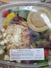 Salad, Greek Chicken - Large