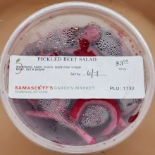 Pickled Beets - 13oz