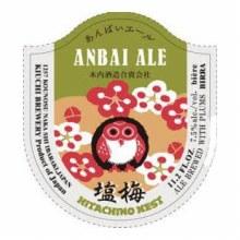 Hitachino Anbai