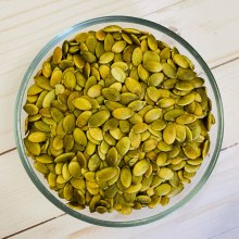 Organic Roasted Pumpkin Seeds