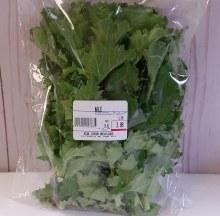 Late Harvest Farms, Kale *Arrives on Fridays, availability varies