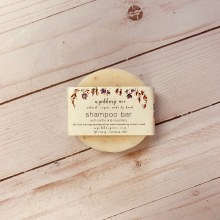 Wychbury  Ave Soaps - Shampoo Bar - Unscented with Nettles & Rosemary