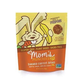 BANANA CARROT BITES