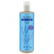 English Lavender Shampoo