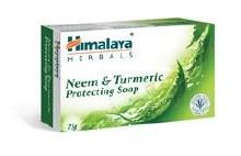 Neem and Turmeric Soap