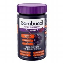 Sambucol Immuno Forte Gum