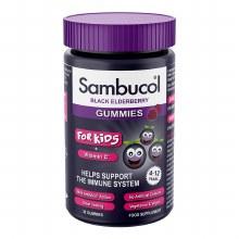 Sambucol Children's Gummi