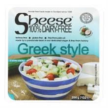 Bute Greek Style Sheese