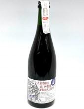 Brasserie: Abbaye De Saint Bon Chien 1 Pint Bottle