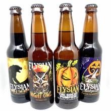 Elysian: Pumpkin Variety Pack
