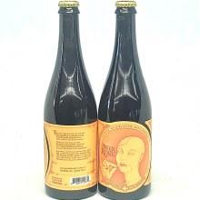 Jester King: La Vie En Rose 750ml Bottle