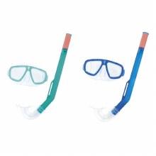 Hydro Fun Snorkel Set