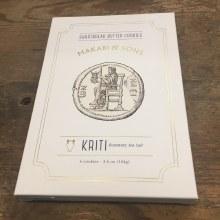 Kriti (Rosemary & Sea Salt Shortbread Cookies)
