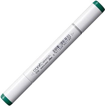 COPIC Sketch Markers, Malachite