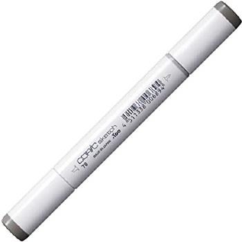 COPIC Sketch Markers, Toner Gray No. 8