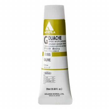 Acryla Gouache, 20ml Tubes, Olive