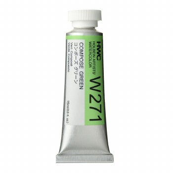 Artists Watercolor, 15ml, Compose Green #1