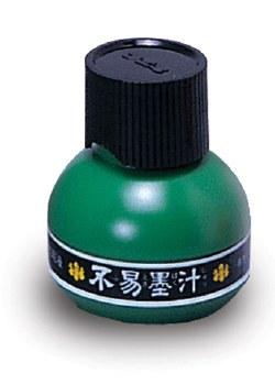 Liquid Sumi Ink, 2 oz. Black