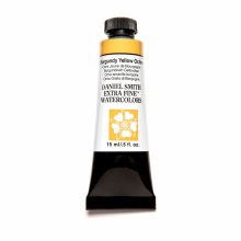 Extra-Fine Watercolors, 15ml Tubes, Burgundy Yellow Ochre