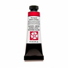 Extra-Fine Watercolors, 15ml Tubes, Permanent Alizarin Crimson