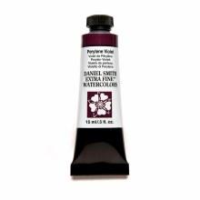 Extra-Fine Watercolors, 15ml Tubes, Perylene Violet