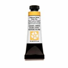 Extra-Fine Watercolors, 15ml Tubes, Cadmium Yellow Deep Hue