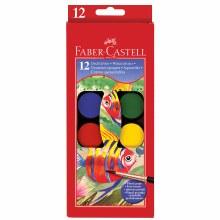 Faber-Castell Watercolor Set